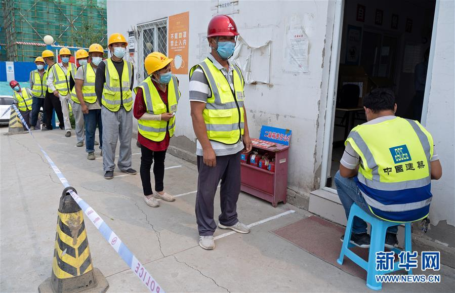 (聚焦疫情防控)(2)北京大兴:加强建筑工地人员核酸检测