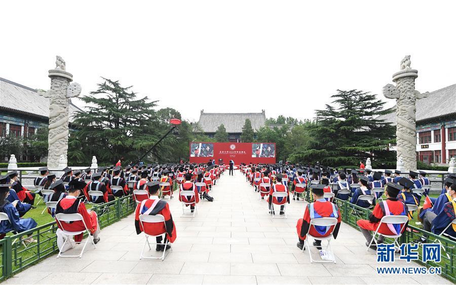 (教育)(1)北京大学举行2020年毕业典礼