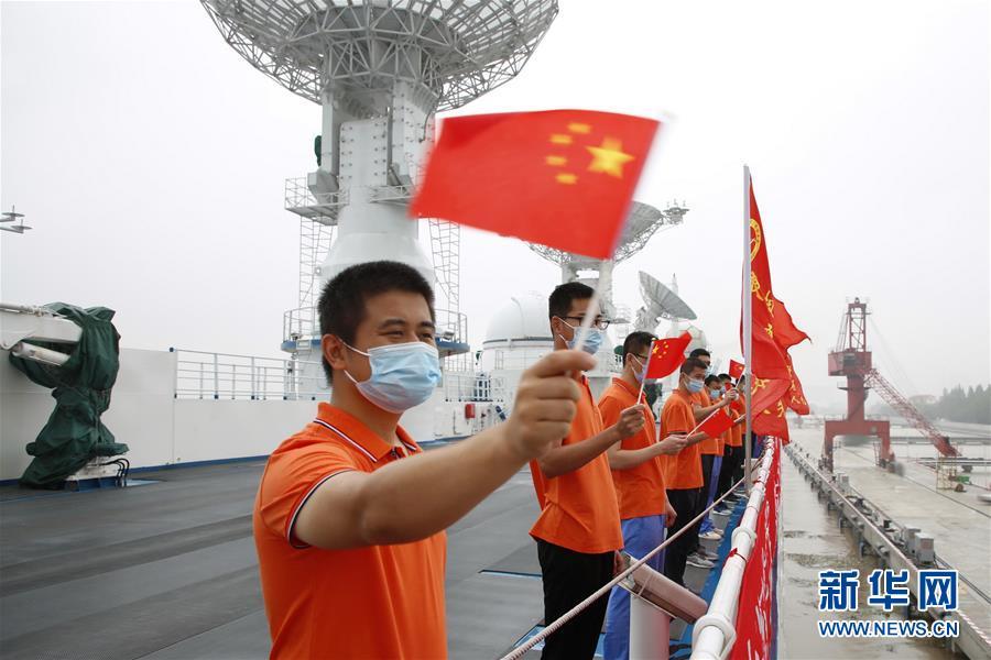 (图文互动)(1)远望6号船首赴三大洋执行海上测控任务