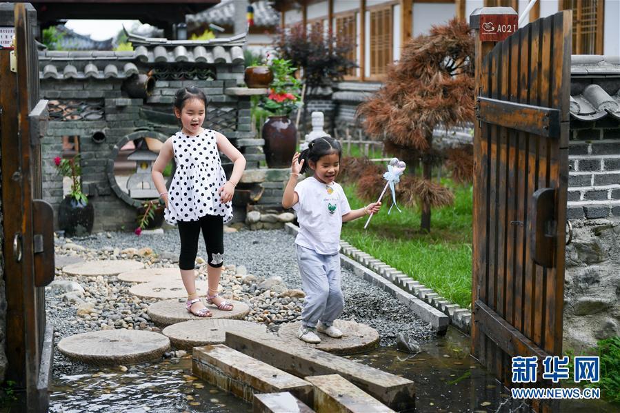 (社会)(3)吉林珲春:边境村发展特色乡村旅游