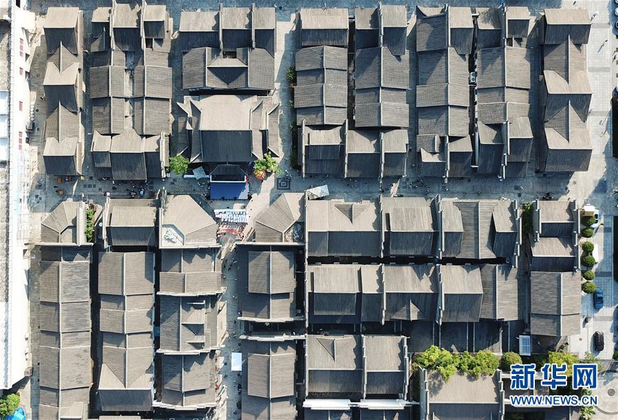(社会)(1)长沙:铜官草市开街运营