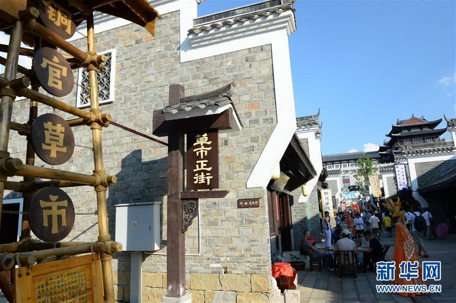 (社会)(3)长沙:铜官草市开街运营