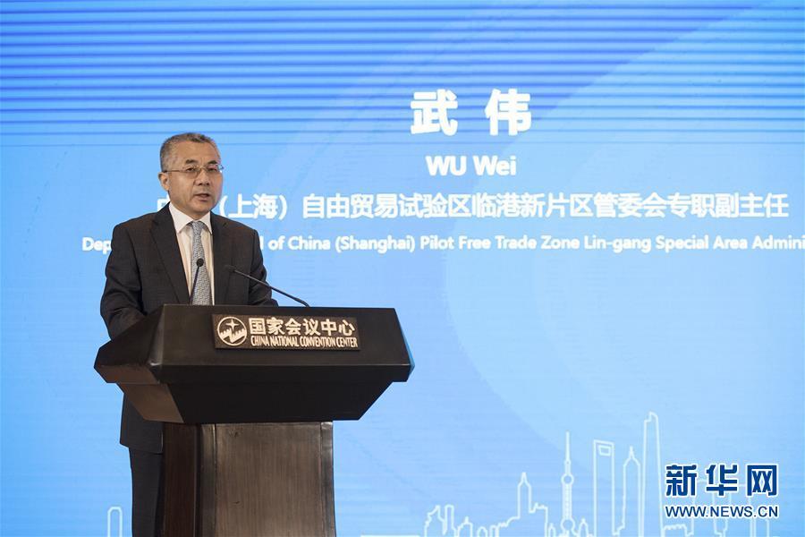 (2020服贸会·XHDW)(1)上海数字贸易创新发展论坛在京举行