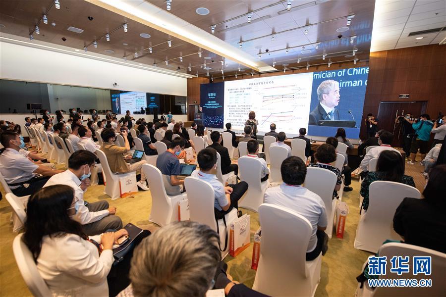 (2020服贸会·XHDW)(1)5G新兴服务贸易发展论坛在京举行