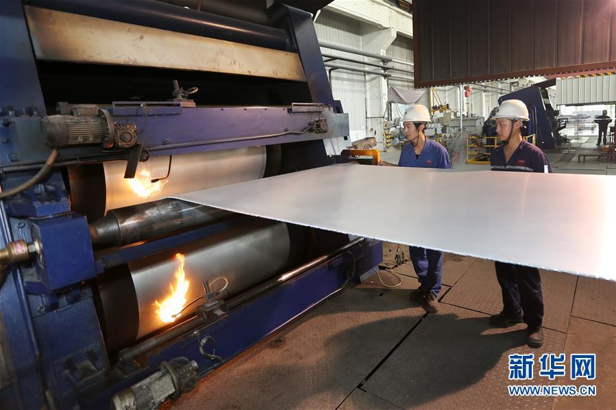 #(经济)(1)安徽濉溪:铝基材料产业集群发展提质增效