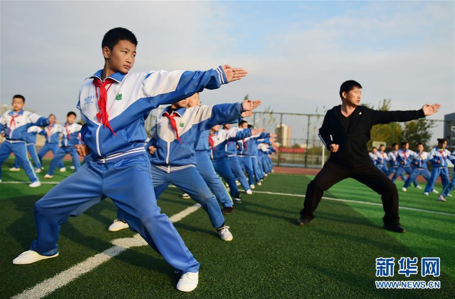 (教育)(1)河北沧州:传统武术教育进校园