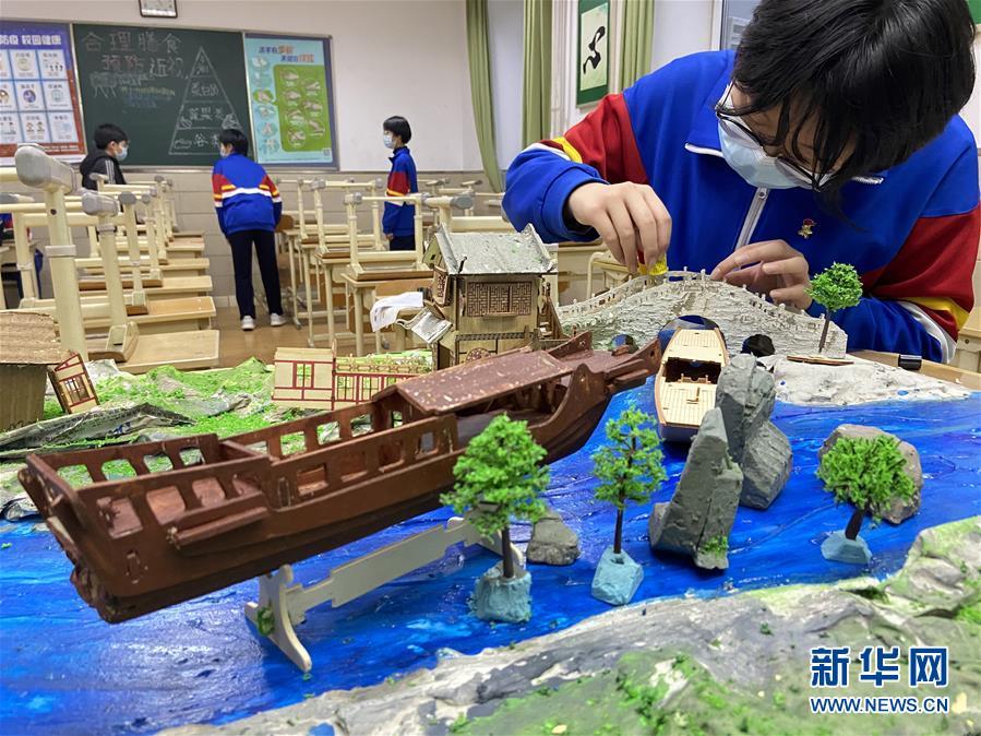 """#(教育)(1)北京中学生举办""""京杭大运河""""主题设计展"""