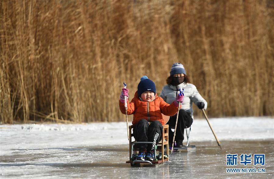 (体育)(1)全民健身——乐享冰趣