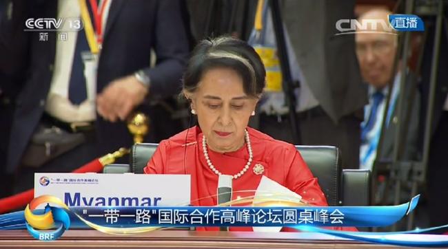 会议现场的缅甸国务资政昂山素季。