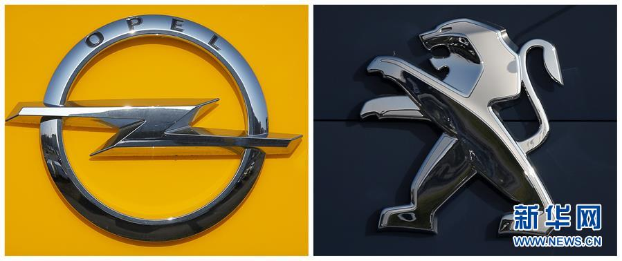 法国标致雪铁龙集团14日表示,正在考虑从美国通用汽车公司手中收