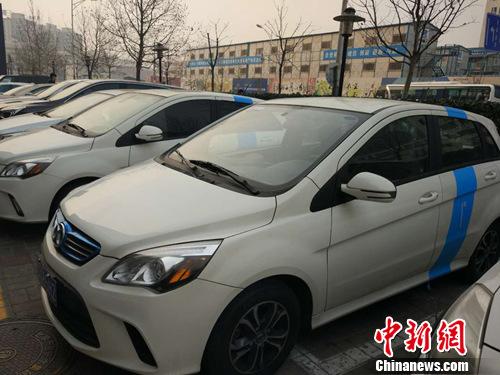 """北京街头的""""共享汽车""""。<a target='_blank' href='http://www.chinanews.com/' _fcksavedurl='http://www.chinanews.com/' ></table><p align="""