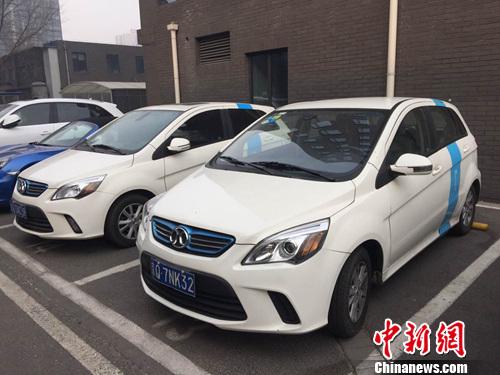 """北京一处停车场内的""""共享汽车""""。<a target='_blank' href='http://www.chinanews.com/' _fcksavedurl='http://www.chinanews.com/' ></table><p align="""
