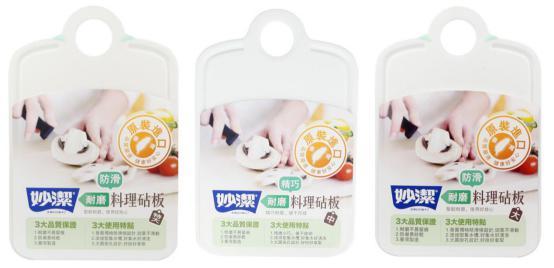 妙洁携手靓丽宝妈主播为宝宝制定健康食谱-经绿豆黑枸杞汤图片