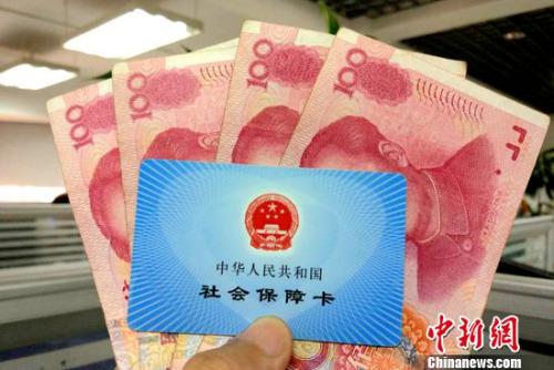 民生领域支出增幅较大。(资料图)中新网记者 李金磊 摄