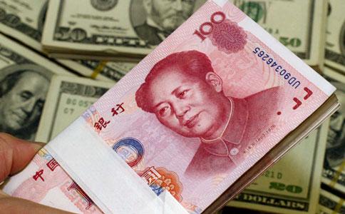 人民币汇率创九个月新高