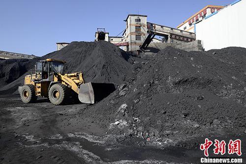 中报全线飘红 煤炭业上半年获五年最好盈利