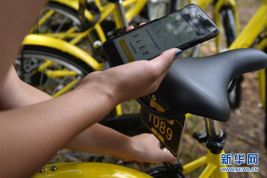 中国共享单车进入泰国大学校园