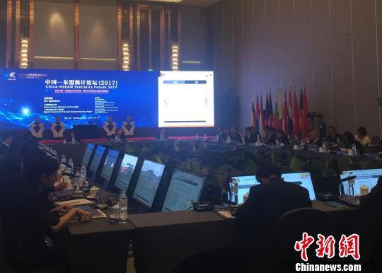 中国与东盟加强统计交流为深化经贸合作提供信息支撑