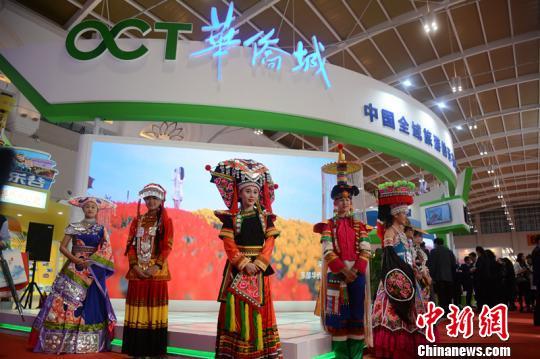 2017中国国际旅游交易会开启旅游联合推广新时代