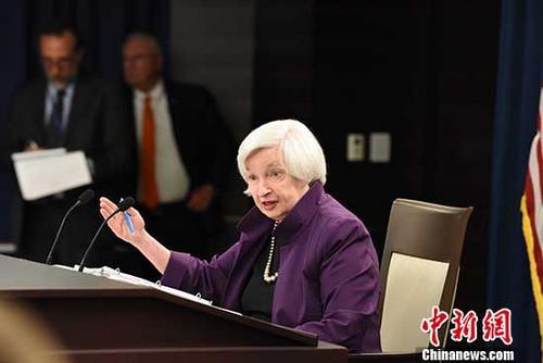 美联储主席耶伦。 <a target='_blank' href='http://www.chinanews.com/'><p align=