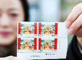 #(社会)(1)中国邮政发行《拜年》特种邮票