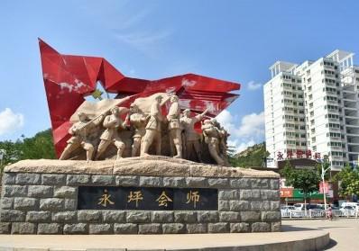 (新华全媒头条·壮丽70年·奋斗新时代——记者再走长征路·图文互动)(6)红星,从这里照耀中国——陕北见证中国革命的历史转折