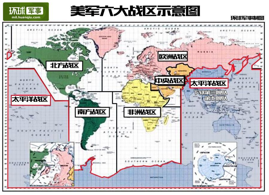 美军全球六大战区 - shufubisheng - 修心练身的博客