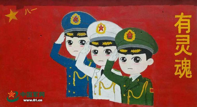 怎么画儿童画军人