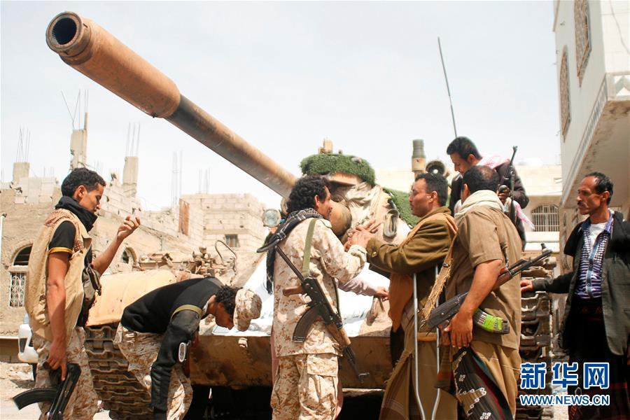 (外代一线)(1)多国联军空袭已两年 也门战局仍僵持不下