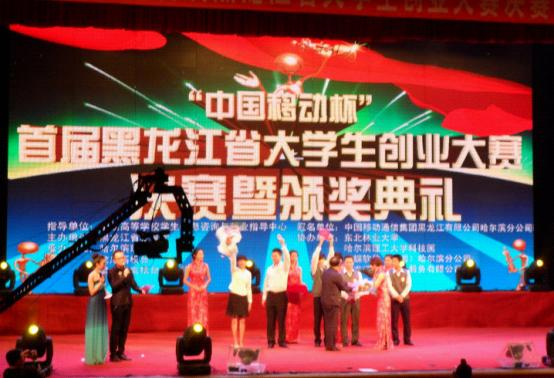 中国移动杯_第一届中国移动杯全国红段子征文大赛揭晓