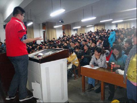 第八届攀登杯大连理工大学创业计划竞赛首期