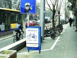 共享单车停车区怎么划?市民骑到家门口定位也难寻