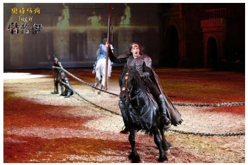 史诗马秀《特洛伊》演出佳评如潮 现场观众喝彩不断