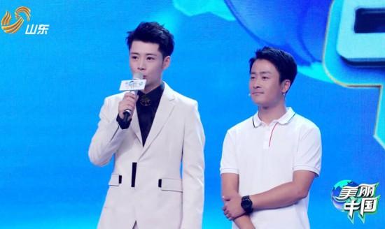 山东卫视《美丽中国》主持人王晓龙 和 绿色发声人谷晓磊.jpg