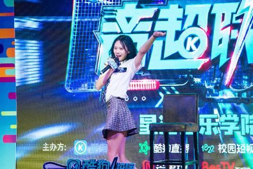 酷狗校际音超联赛蓝鑫被告白2.jpg