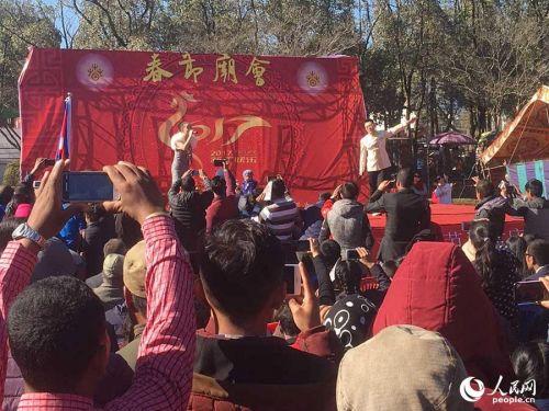 """""""欢乐春节""""庙会亮相尼泊尔"""