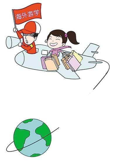 动漫 卡通 漫画 设计 矢量 矢量图 素材 头像 400_547 竖版 竖屏