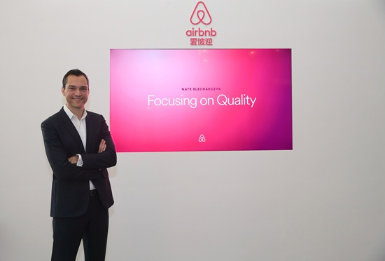 Airbnb爱彼迎在华推3大举措优化房源品质