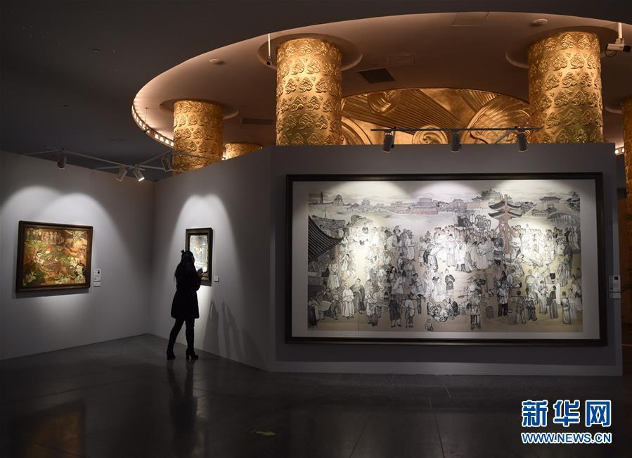 """(文化)(2)""""中国艺术新视界2018""""在京开展"""