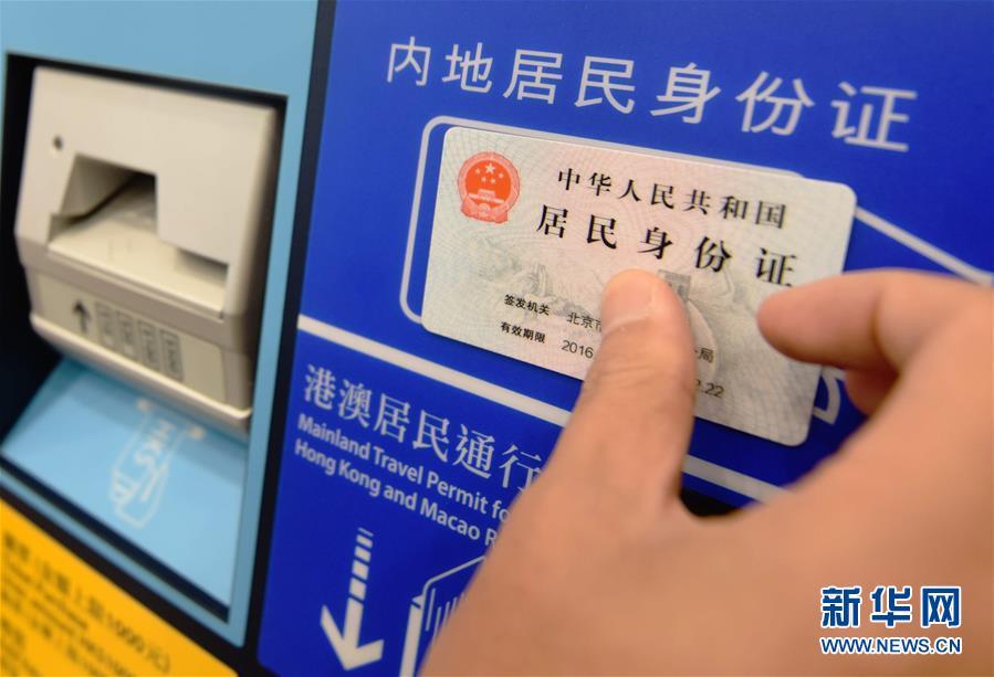 (社会)(3)广深港高铁车票内地、香港同步发售