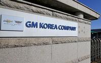 韩国财长:将对通用汽车韩国分公司发起尽职调查