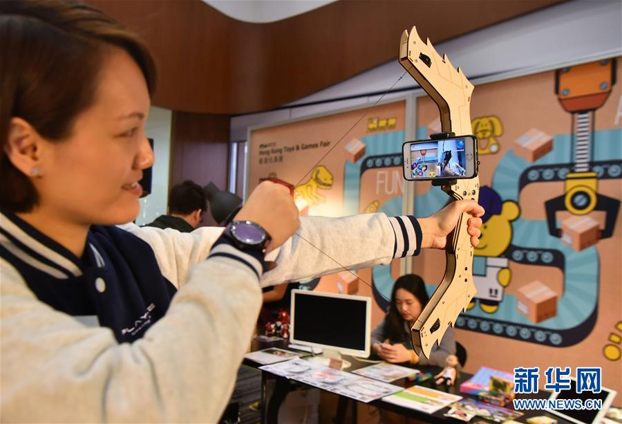 (社会)(1)第44届香港玩具展即将举行