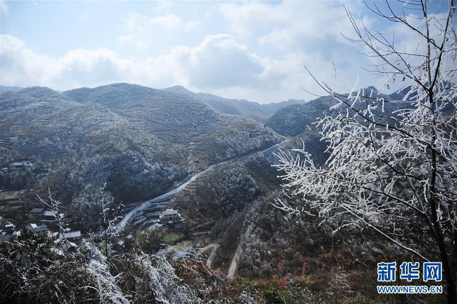 (环境)(1)黔北山乡冬景美