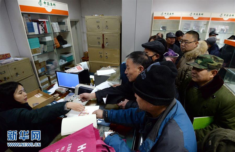 #(社会)(2)中国邮政发行《拜年》特种邮票