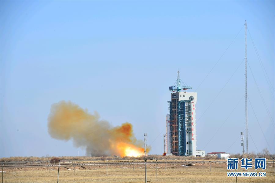 (科技)(1)我国成功发射陆地勘查卫星三号