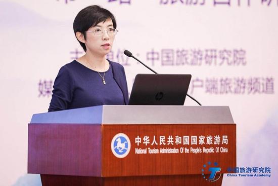 中国旅游研究院国际所所长蒋依依博士发布《中国出境旅游发展年度报告2018》