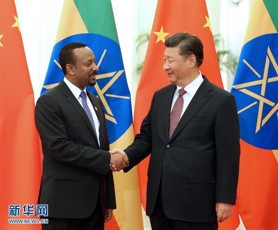 (中非合作论坛)习近平会见埃塞俄比亚总理阿比
