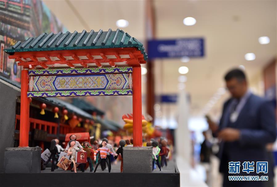 (XHDW)(3)天津:达沃斯上的传统文化