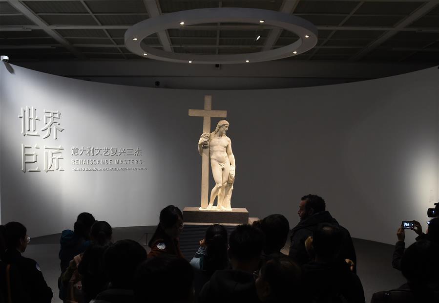 (文化)(1)《世界巨匠——意大利文艺复兴三杰》特展南京开幕