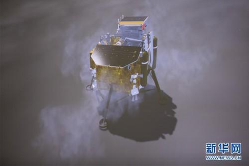 (科技)嫦娥四号探测器成功着陆月球背面